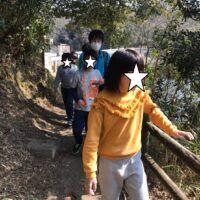 【全体】「山登り」で体力作り!